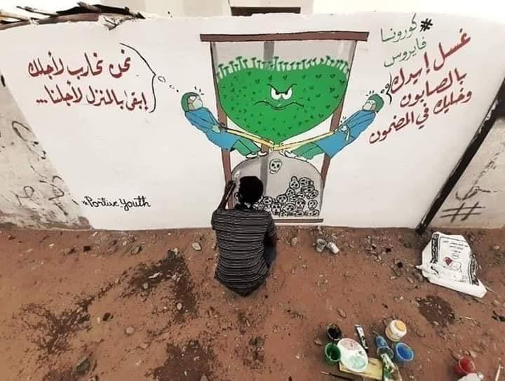 Covid-19 graffiti in Khartoum, Sudan